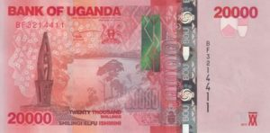 Billet 20000 Shillings Ouganda UGX recto