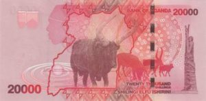 Billet 20000 Shillings Ouganda UGX verso