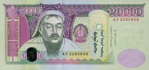 Billet 20000 Togrog Mongols Mongolie MNT 2013 recto