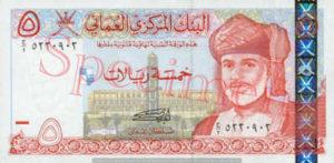 Billet 5 Rial Oman OMR 2000 recto