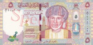 Billet 5 Rial Oman OMR 2010 recto