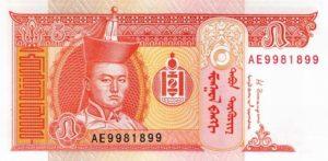 Billet 5 Togrog Mongols Mongolie MNT 2014 recto