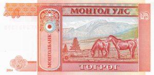 Billet 5 Togrog Mongols Mongolie MNT 2014 verso