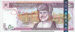 Billet 50 Rial Oman OMR 2000 recto