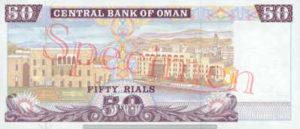 Billet 50 Rial Oman OMR 2000 verso