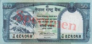 Billet 50 Roupies Népalaises Népal NPR Serie 2009 recto