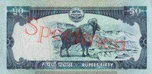 Billet 50 Roupies Népalaises Népal NPR Serie 2009 verso