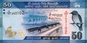 Billet 50 Roupies Srilankaise Sri Lanka LKR 2010 recto