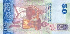 Billet 50 Roupies Srilankaise Sri Lanka LKR 2010 verso