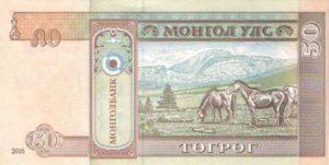 Billet 50 Togrog Mongols Mongolie MNT 2016 verso
