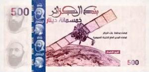 Billet 500 Dinars Algérien DZD 2019 recto