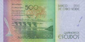 Billet 500 Escudos Cap Vert CVE 2015 verso