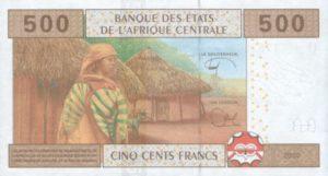 Billet 500 Francs CFA Afrique Centrale XAF verso