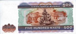 Billet 500 Kyats Birmans Birmanie Myanmar MMK 2004 verso