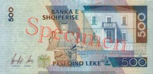 Billet 500 Leke Albanie ALL verso