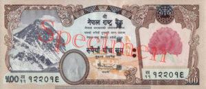 Billet 500 Roupies Népalaises Népal NPR Serie 2009 Type 1 recto