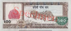Billet 500 Roupies Népalaises Népal NPR Serie 2009 Type 1 verso
