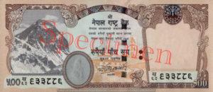 Billet 500 Roupies Népalaises Népal NPR Serie 2009 Type 2 recto