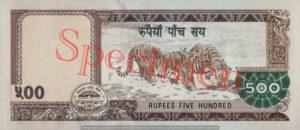 Billet 500 Roupies Népalaises Népal NPR Serie 2009 Type 2 verso
