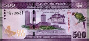 Billet 500 Roupies Srilankaise Sri Lanka LKR 2010 recto