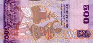 Billet 500 Roupies Srilankaise Sri Lanka LKR 2010 verso