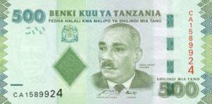 Billet 500 Shillings Tanzanie TZS recto