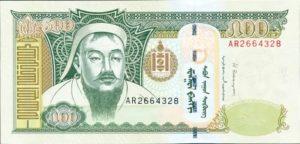Billet 500 Togrog Mongols Mongolie MNT 2016 recto