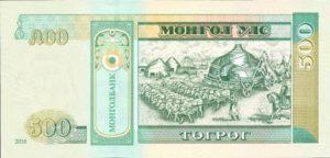Billet 500 Togrog Mongols Mongolie MNT 2016 verso