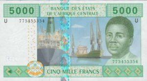 Billet 5000 Francs CFA Afrique Centrale XAF recto