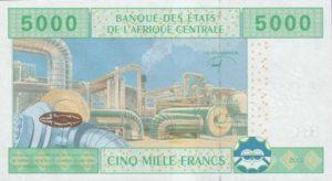 Billet 5000 Francs CFA Afrique Centrale XAF verso