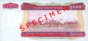 Billet 5000 Kyats Birmans Birmanie Myanmar MMK 2009 recto
