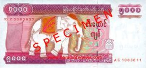 Billet 5000 Kyats Birmans Birmanie Myanmar MMK 2009 verso