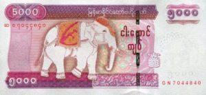 Billet 5000 Kyats Birmans Birmanie Myanmar MMK 2014 recto