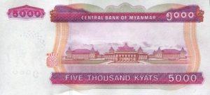Billet 5000 Kyats Birmans Birmanie Myanmar MMK 2014 verso