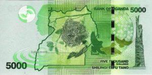 Billet 5000 Shillings Ouganda UGX verso
