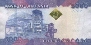 Billet 5000 Shillings Tanzanie TZS verso