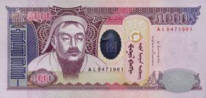 Billet 5000 Togrog Mongols Mongolie MNT 2013 recto