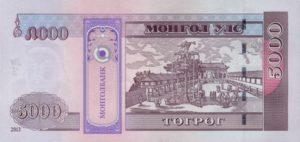 Billet 5000 Togrog Mongols Mongolie MNT 2013 verso