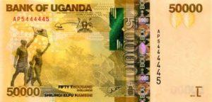 Billet 50000 Shillings Ouganda UGX recto