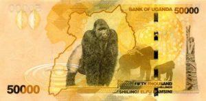 Billet 50000 Shillings Ouganda UGX verso