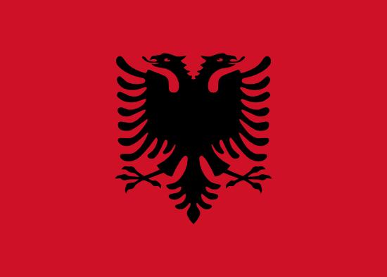 Pays: Albanie<br>Devise: Leke Alban