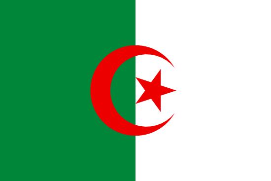 Algérie Dinar Algérien