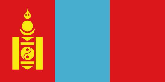 Pays: MongolieDevise: Tögrög Mongol