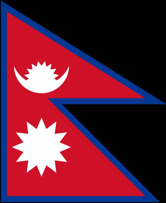 Pays: Népal<br>Devise: Roupie Népalaise
