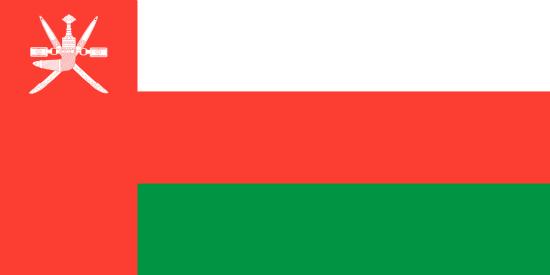 Pays: Oman<br>Devise: Rial Omanais