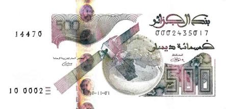 Billet 500 Dinars Algériens DZD 2019 recto