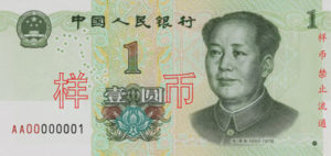 1 Yuan Chinois Chine Chine Monnaie Chinoise CNY 2019 recto