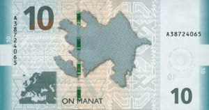 Billet 10 Manat Azerbaijan AZN 2019 verso