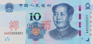 Billet 10 Yuan Chinois Chine Monnaie Chinoise Chine CNY 2019 recto