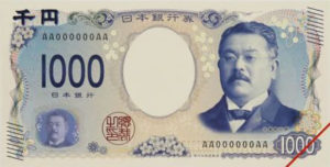 Billet 1000 Yen Japon JPY 2024 recto